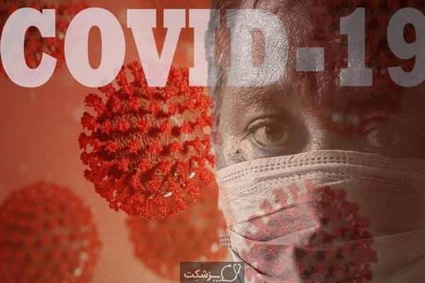 علائم غیرطبیعی کرونا ویروس | پزشکت