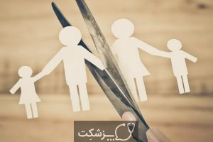 مشاوره قبل از طلاق | پزشکت