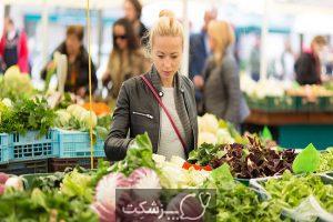 سالم ترین سبزیجات کدامند؟ | پزشکت