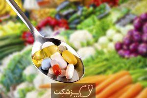 ویتامین های مورد نیاز برای تناسب اندام