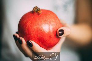 خواص درمانی انار | پزشکت
