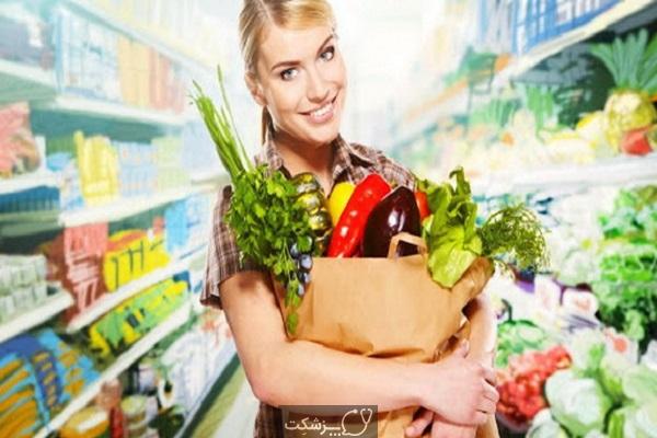 مفیدترین سبزیجات کدامند؟ | پزشکت