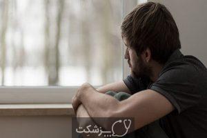 راه های مقابله با احساس تنهایی | پزشکت