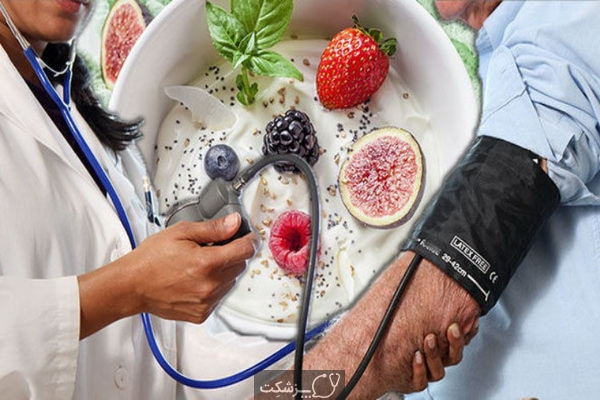 فواید سلامتی ماست یونانی | پزشکت