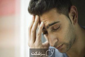 آیا سر درد من نشانه کرونا هست یا خیر؟ | پزشکت