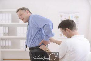 درمان خانگی سیاتیک چیست؟ | پزشکت