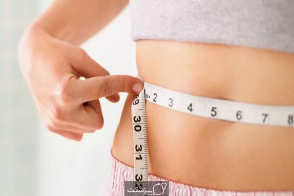 چگونه وزن خود را کاهش دهم؟   پزشکت