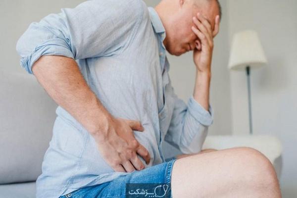 شایعترین علت گرفتگی معده در مردان چیست؟ | پزشکت