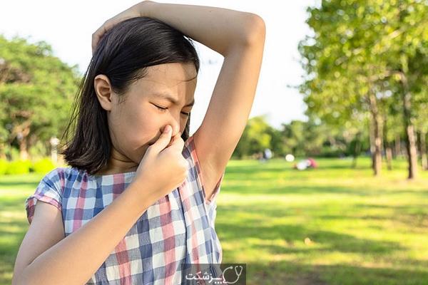 علت بوی بد بدن چیست؟ | پزشکت