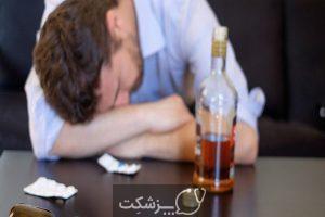مصرف دارو با الکل چه عوارضی دارد؟ | پزشکت