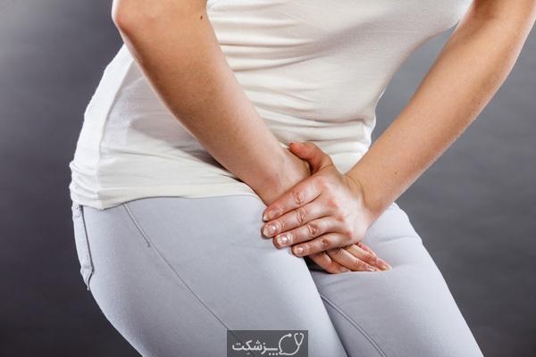 برفک واژن و درمان خانگی آن چیست؟ | پزشکت