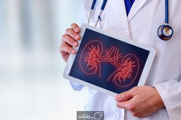 متخصص نفرولوژیست کیست؟   پزشکت