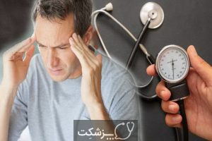 10 نوع سردرد را بشناسید. | پزشکت
