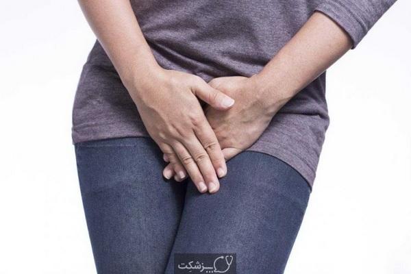 شایعترین اختلالات پوستی دهانه واژن کدامند؟ | پزشکت