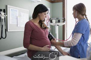 علت کاهش وزن در بارداری | پزشکت