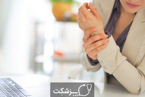 از علت و علائم تا درمان درد مچ دست | پزشکت