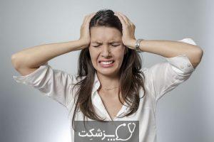 شایع ترین علائم جسمی افسردگی | پزشکت
