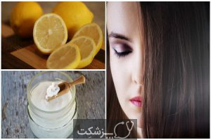 درمان سفیدی مو بدون دارو | پزشکت