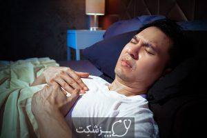 درمان خانگی سوزش سردل | پزشکت