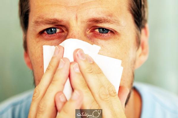سرماخوردگی یا سینوزیت؟ | پزشکت