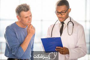 آزمایش تشخیص بیماری های پروستات چیست؟ | پزشکت