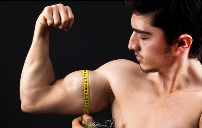 چگونه چربی بازو را کاهش دهم؟ | پزشکت