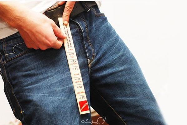 راهکارهای افزایش اندازه آلت تناسلی مردان | پزشکت