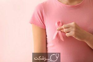 خطر مصرف مکمل ها در سرطان پستان | پزشکت
