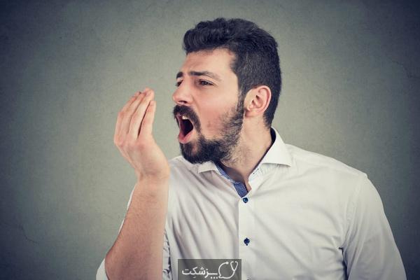 10 علت اصلی بوی بد دهان را بشناسید. | پزشکت