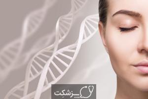 افتادگی پوست پس از زایمان | پزشکت