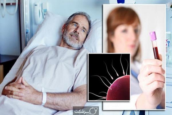 خون در مایع منی | پزشکت