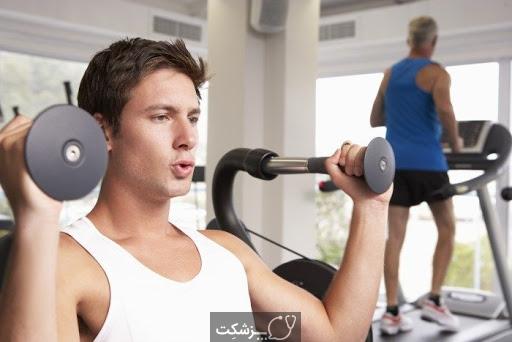راهکارهایی برای افزایش ظرفیت ریه | پزشکت