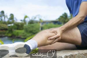 نقش تغذیه در درمان گرفتگی عضلات | پزشکت