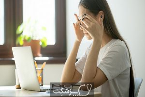 عوارض قرص های ضد بارداری | پزشکت