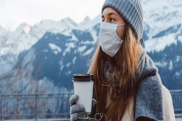 آیا سرما در شیوع کرونا تاثیر دارد؟ | پزشکت