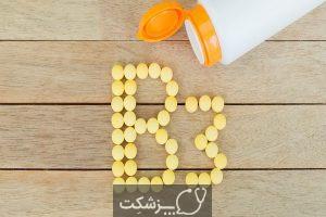 کمبود ویتامین B3   پزشکت