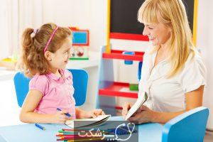 اختلالات یادگیری | پزشکت