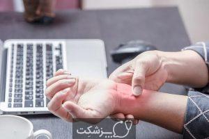 خطر استفاده از لپ تاپ و سندرم پوست برشته | پزشکت