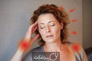 آرتریت روماتوئید زنان | پزشکت
