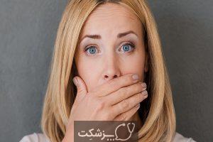 چرا عرق من بوی سرکه می دهد؟ | پزشکت