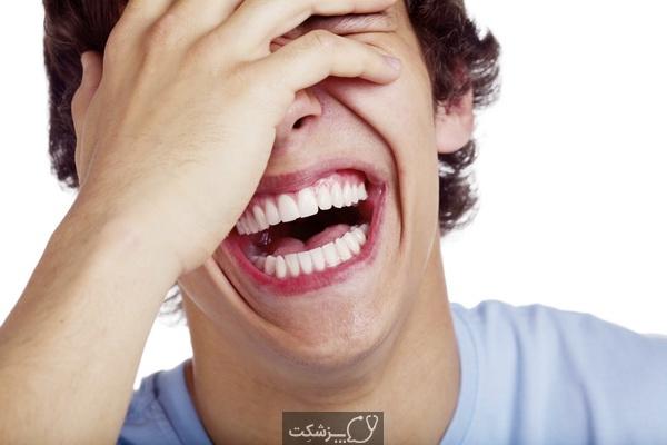 چرا باید بخندیم؟   پزشکت