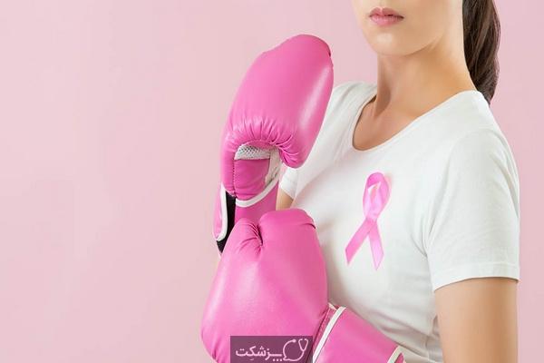 نقش ورزش در بیماران سرطانی | پزشکت