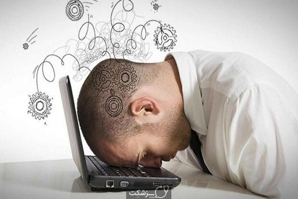 خستگی را چگونه درمان کنیم؟ | پزشکت