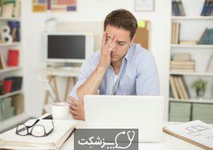 اختلال اضطراب بیماری | پزشکت