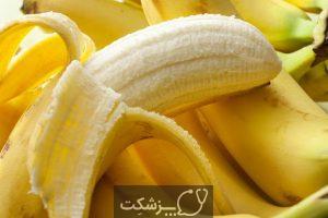 پرخاصیت ترین میوه های یلدایی | پزشکت