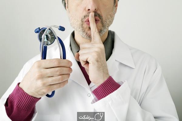 راز افرادی که هرگز مریض نمی شوند، چیست؟ | پزشکت