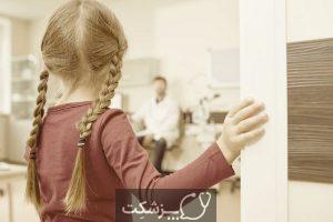 چگونه بیماران پدوفیلی را شناسایی کنیم؟   پزشکت