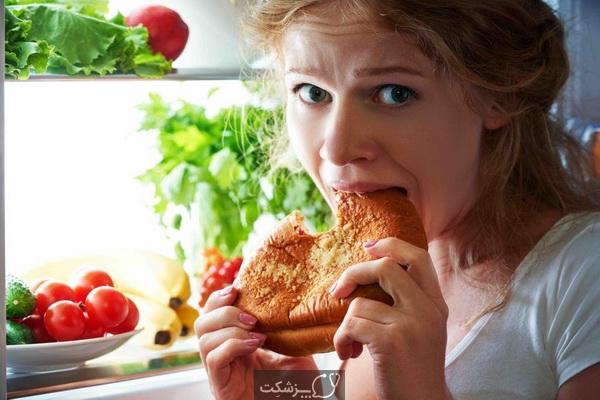 چرا همیشه گرسنه هستم؟ | پزشکت