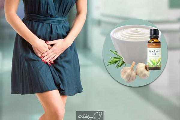 درمان خانگی لکوره (ترشحات واژن) | پزشکت