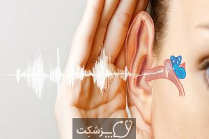 کاهش شنوایی و بیماری های قلبی و مغزی | پزشکت